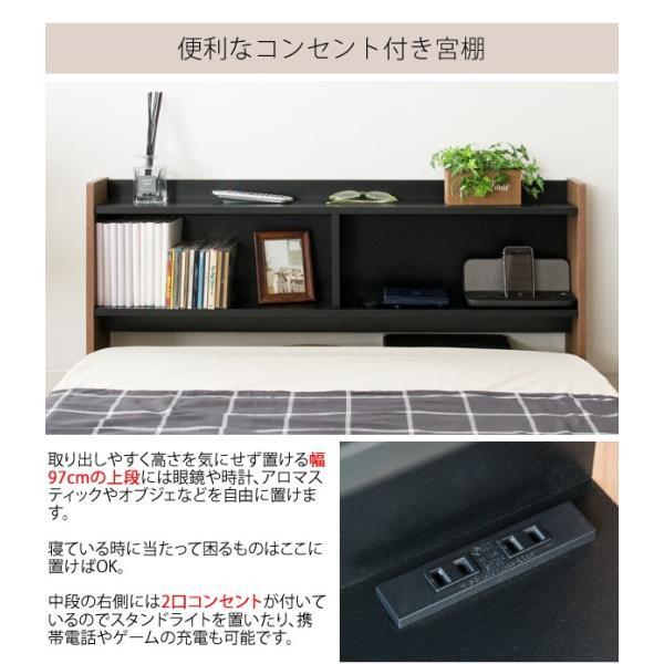 ヘッドボード ベッド収納 宮棚 後付けベッド収納 MUUR(ムール)|office-arrows|14