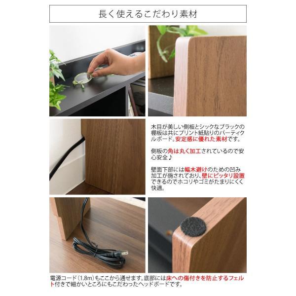 ヘッドボード ベッド収納 宮棚 後付けベッド収納 MUUR(ムール)|office-arrows|16