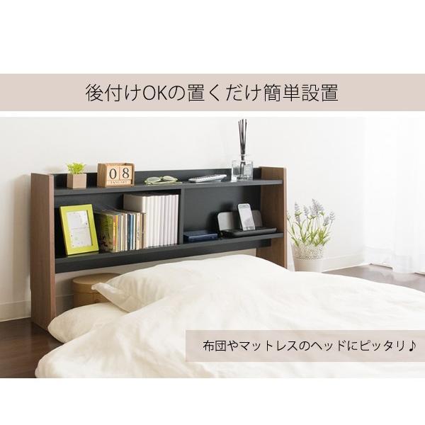 ヘッドボード ベッド収納 宮棚 後付けベッド収納 MUUR(ムール)|office-arrows|04