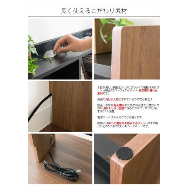 ヘッドボード ベッド収納 宮棚 後付けベッド収納 MUUR(ムール)|office-arrows|08