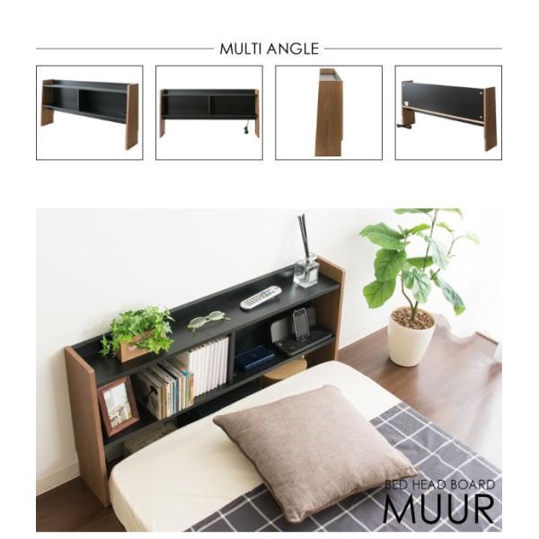 ヘッドボード ベッド収納 宮棚 後付けベッド収納 MUUR(ムール)|office-arrows|09
