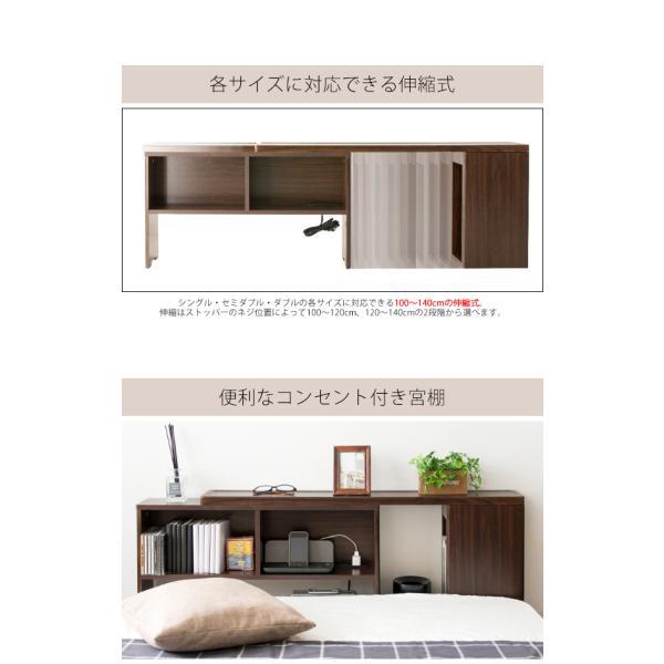ヘッドボード ベッド収納 宮棚 後付棚|office-arrows|05