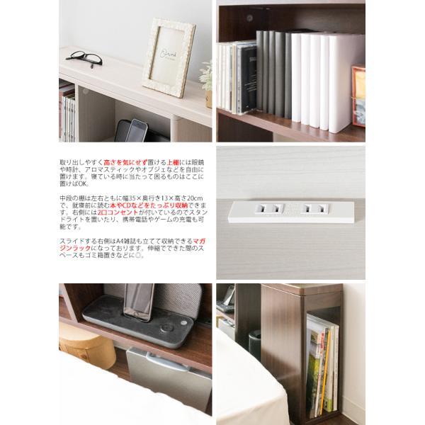 ヘッドボード ベッド収納 宮棚 後付棚|office-arrows|06