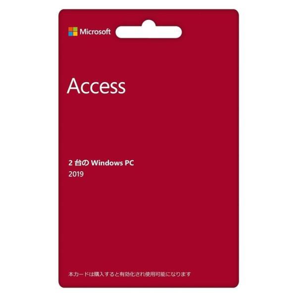 Microsoft Access 2019 最新 永続版 カード版 Windows10 PC2台