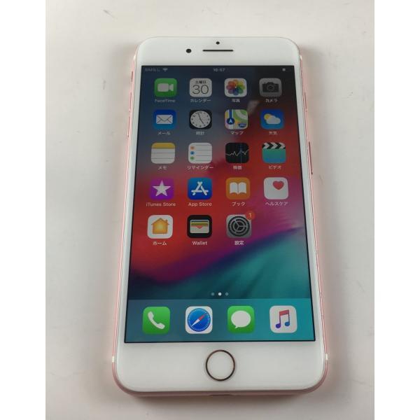 iPhone7Plus 128GB SIMロック ローズゴールド softbank 中古 残債なし Apple iPhone MN6J2J/A|office-create2