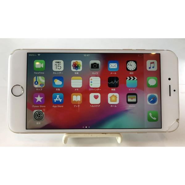 iPhone6 Plus 128GB SIMロック ゴールド au  傷あり 残債なし Apple iPhone MGAF2J/A|office-create2|03
