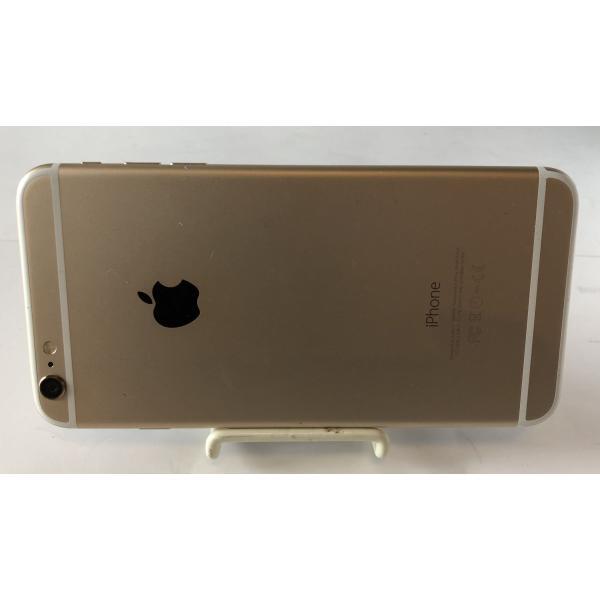 iPhone6 Plus 128GB SIMロック ゴールド au  傷あり 残債なし Apple iPhone MGAF2J/A|office-create2|04