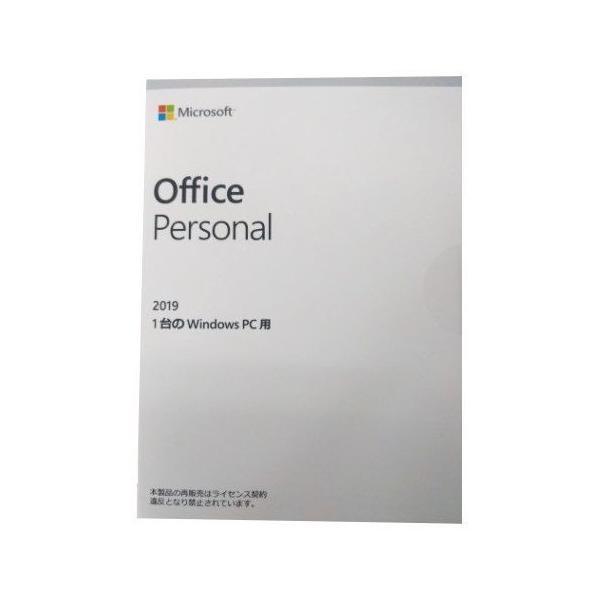 Microsoft Office Personal 2019 日本語版(PC1台/1ライセンス) 新品未開封品