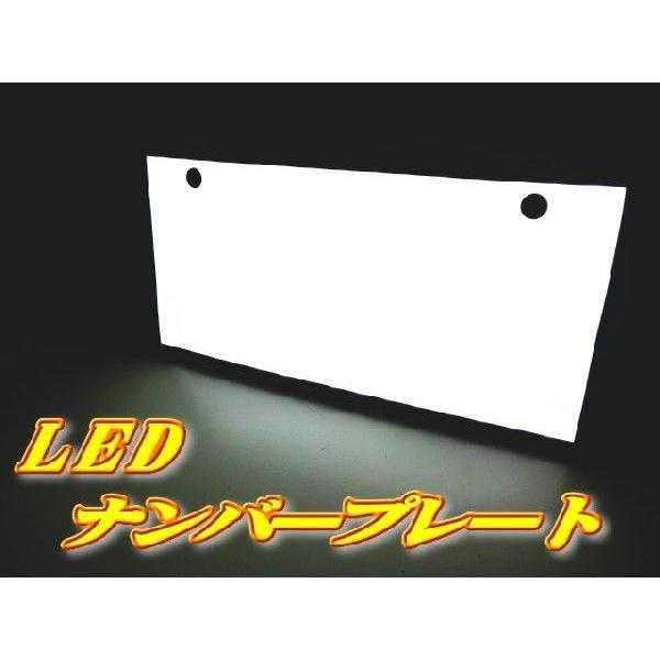 字光式 ナンバー プレート LED 普通車 前後 2枚 セット 12v 24v 兼用 中型 即納 全国送料無料|office-k