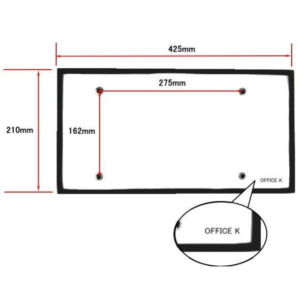 字光式 ナンバー プレート LED 大型用 前後2枚 12v 24v|office-k|02