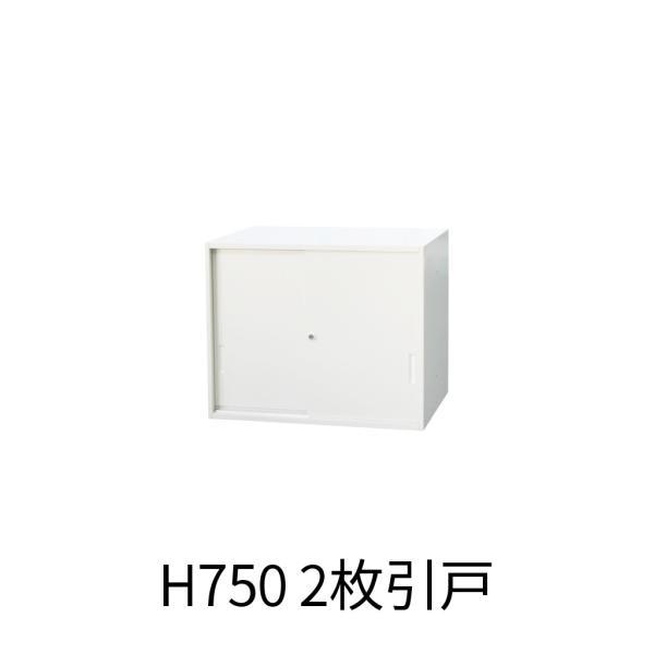書庫 スチール 書庫 棚 鍵付き両開き 2段 オフィス家具 キャビネット  スチール収納 W900 D450 H750 アイリスチトセ Y-SSN45-07S|office-kagg|02