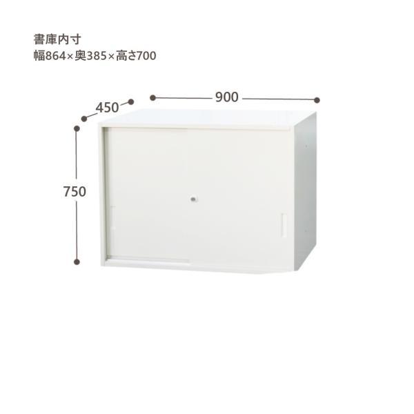書庫 スチール 書庫 棚 鍵付き両開き 2段 オフィス家具 キャビネット  スチール収納 W900 D450 H750 アイリスチトセ Y-SSN45-07S|office-kagg|06