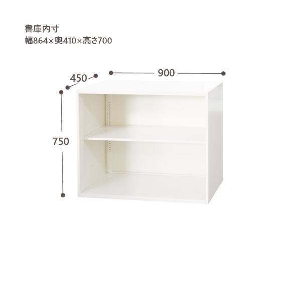 書庫 スチール 書庫 棚 オープン型 2段 オフィス家具 キャビネット  スチール収納 W900 D450 H750 アイリスチトセ Y-SSN45-07K office-kagg 04
