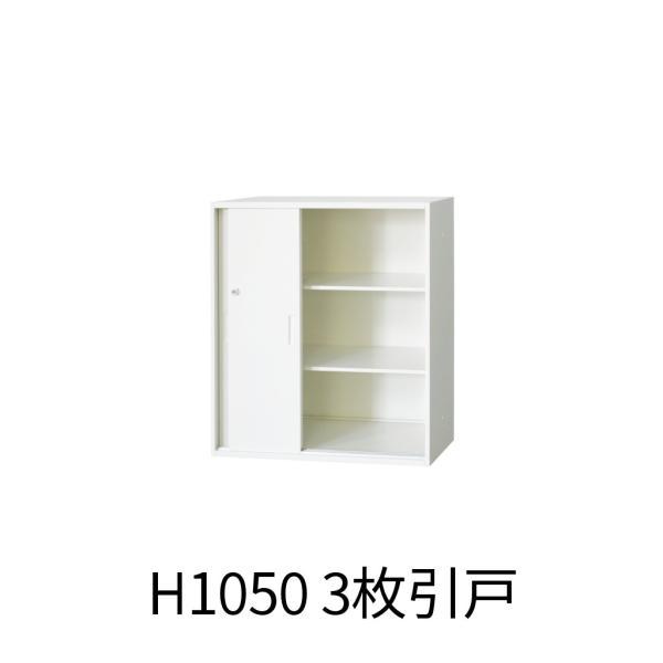 書庫 スチール 書庫 棚 鍵付き3枚引き戸 3段 キャビネット庫 スチール収納 W900 D450 H1050 アイリスチトセ Y-SSN45-10SS|office-kagg|02