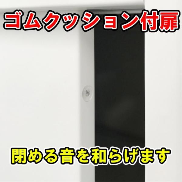 書庫 スチール 書庫 棚 鍵付き3枚引き戸 3段 キャビネット庫 スチール収納 W900 D450 H1050 アイリスチトセ Y-SSN45-10SS|office-kagg|04