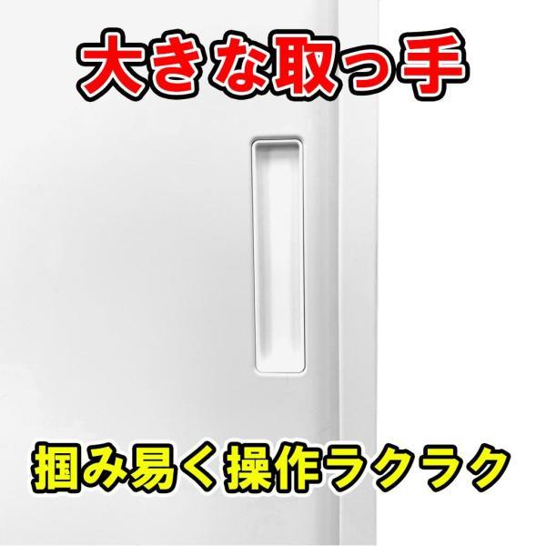 書庫 スチール 書庫 棚 鍵付き3枚引き戸 3段 キャビネット庫 スチール収納 W900 D450 H1050 アイリスチトセ Y-SSN45-10SS|office-kagg|05