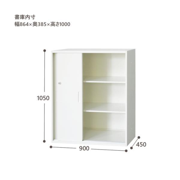 書庫 スチール 書庫 棚 鍵付き3枚引き戸 3段 キャビネット庫 スチール収納 W900 D450 H1050 アイリスチトセ Y-SSN45-10SS|office-kagg|06