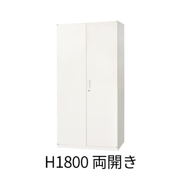 書庫 スチール書庫 キャビネット オフィス収納 両開き型 5段 W900 D450 H1800 Y-SSN45-18H|office-kagg|02