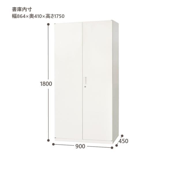 書庫 スチール書庫 キャビネット オフィス収納 両開き型 5段 W900 D450 H1800 Y-SSN45-18H|office-kagg|08