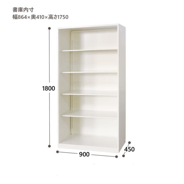 書庫 スチール 書庫 棚 オープン型 5段 オフィス家具 キャビネット  スチール収納 W900 D450 H1800 アイリスチトセ Y-SSN45-18K|office-kagg|04