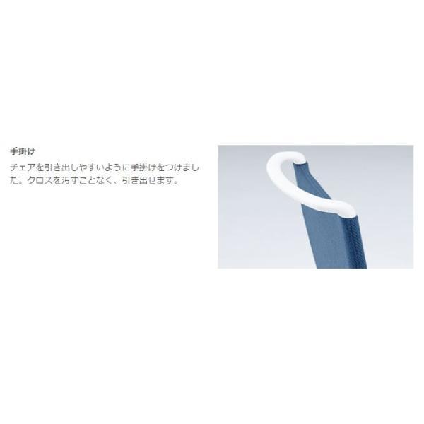 オカムラ モードチェア ミドルバック 5本脚タイプ 樹脂フレーム ホワイトボディ デザインアーム(樹脂) 背・座ミックス ライトグレー|office-kagu-tops|09