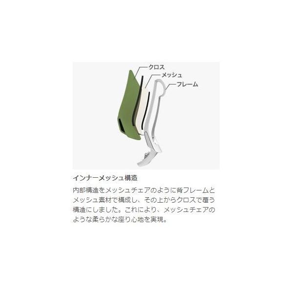 オカムラ モードチェア ミドルバック 5本脚タイプ 樹脂フレーム ホワイトボディ デザインアーム(樹脂) 背・座ミックス セージ office-kagu-tops 11