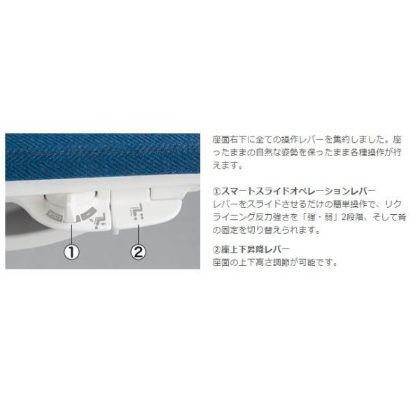 オカムラ モードチェア ミドルバック 5本脚タイプ 樹脂フレーム ホワイトボディ デザインアーム(樹脂) 背・座ミックス セージ office-kagu-tops 10