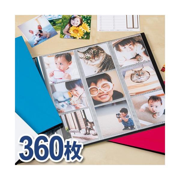 フォトアルバム<高透明>ましかくサイズ写真 大容量360枚収容 9面 KP-8936 セキセイ ましかくアルバム/ALBUS/アルバス/スクエア/インスタ/instagram