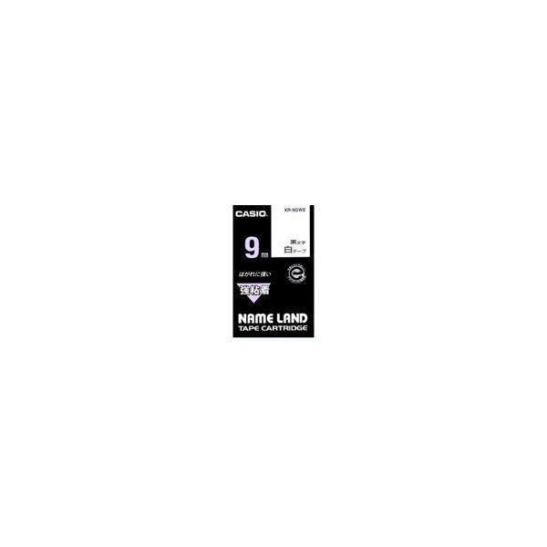 強粘着テープ XR-9GWE 白に黒文字 9mm カシオ計算機