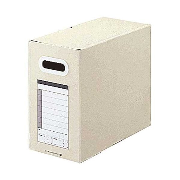 サンプルボックス BF10-A4-150 A4 淡灰 プラス|office31