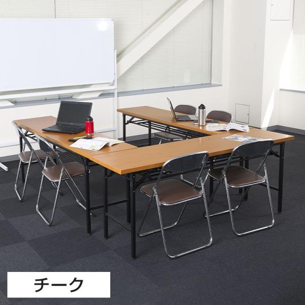 法人様限定 会議用テーブル 折りたたみテーブル 幅1800×奥行450×高さ700mm 棚付き チーク ホワイト ブラック|officecom|05