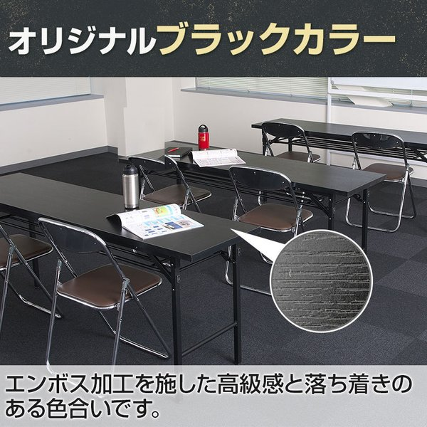 法人様限定 会議用テーブル 折りたたみテーブル 幅1800×奥行450×高さ700mm 棚付き チーク ホワイト ブラック|officecom|09