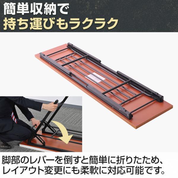 法人様限定 会議用テーブル 折りたたみテーブル 幅1800×奥行450×高さ700mm 棚付き チーク ホワイト ブラック|officecom|10
