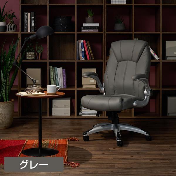 法人様限定 社長椅子 事務椅子 オフィスチェア レザー 革張り 肘付き 可動肘 キャスター付き レクアス|officecom|11