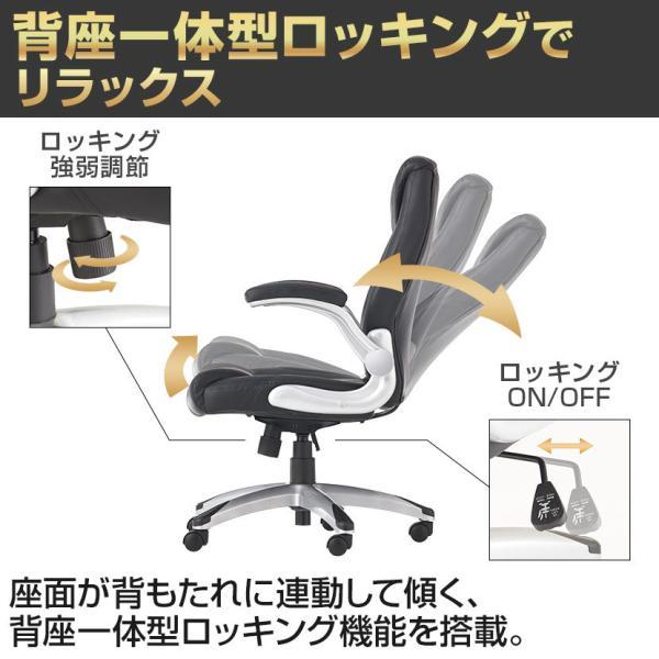 法人様限定 社長椅子 事務椅子 オフィスチェア レザー 革張り 肘付き 可動肘 キャスター付き レクアス|officecom|14