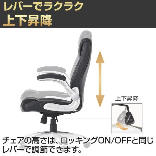 法人様限定 社長椅子 事務椅子 オフィスチェア レザー 革張り 肘付き 可動肘 キャスター付き レクアス|officecom|15
