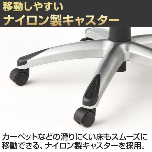 法人様限定 社長椅子 事務椅子 オフィスチェア レザー 革張り 肘付き 可動肘 キャスター付き レクアス|officecom|16