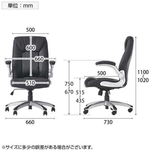 法人様限定 社長椅子 事務椅子 オフィスチェア レザー 革張り 肘付き 可動肘 キャスター付き レクアス|officecom|19