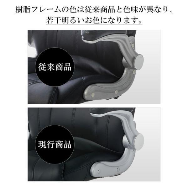 法人様限定 社長椅子 事務椅子 オフィスチェア レザー 革張り 肘付き 可動肘 キャスター付き レクアス|officecom|20