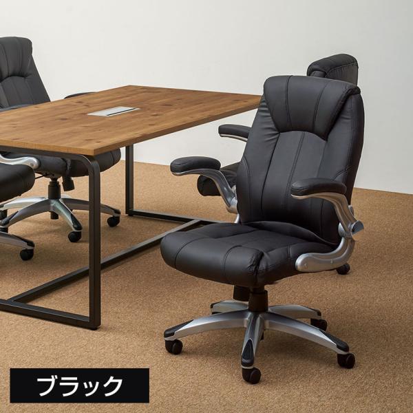 法人様限定 社長椅子 事務椅子 オフィスチェア レザー 革張り 肘付き 可動肘 キャスター付き レクアス|officecom|05