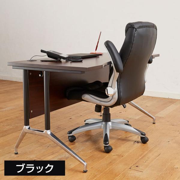 法人様限定 社長椅子 事務椅子 オフィスチェア レザー 革張り 肘付き 可動肘 キャスター付き レクアス|officecom|06