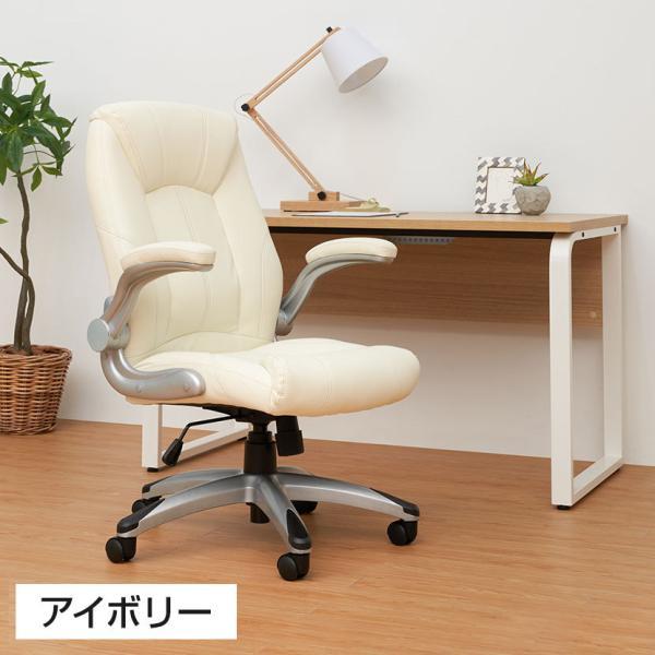 法人様限定 社長椅子 事務椅子 オフィスチェア レザー 革張り 肘付き 可動肘 キャスター付き レクアス|officecom|08