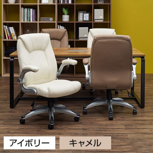 法人様限定 社長椅子 事務椅子 オフィスチェア レザー 革張り 肘付き 可動肘 キャスター付き レクアス|officecom|09