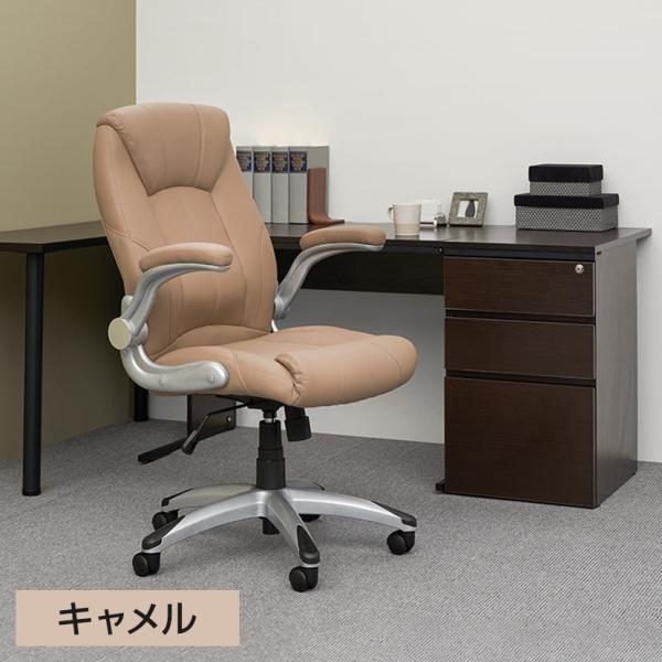 法人様限定 社長椅子 事務椅子 オフィスチェア レザー 革張り 肘付き 可動肘 キャスター付き レクアス|officecom|10