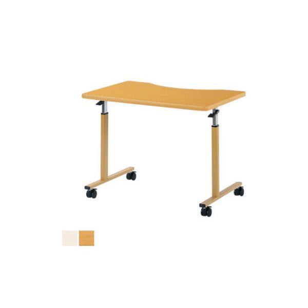 車椅子用テーブル 高さ調節 幅900×奥行600×高さ640〜940mm