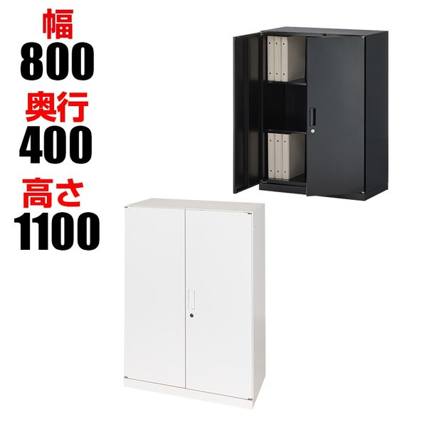 法人様限定 スチール書庫アーチー 下置き用両開きタイプ 幅800×奥行400×高さ1100mm|officecom