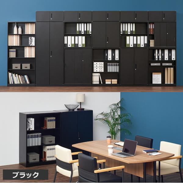 法人様限定 スチール書庫アーチー 下置き用両開きタイプ 幅800×奥行400×高さ1100mm|officecom|05
