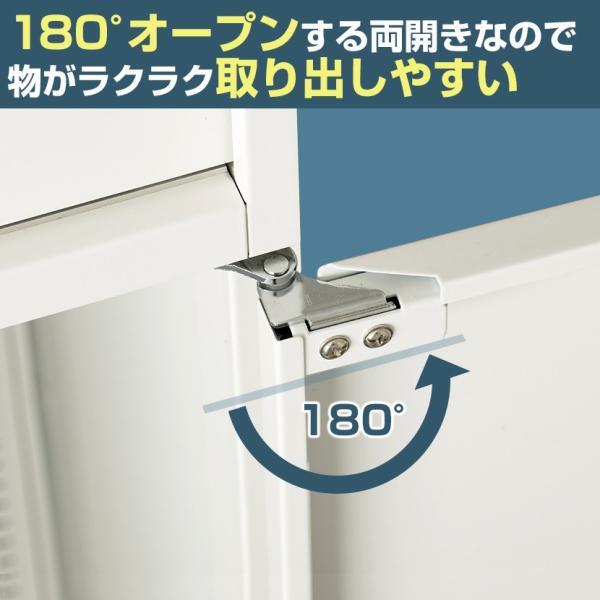 法人様限定 スチール書庫アーチー 下置き用両開きタイプ 幅800×奥行400×高さ1100mm|officecom|08