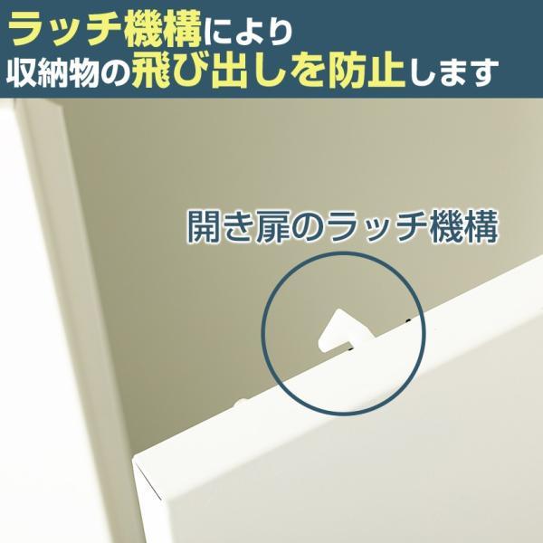 法人様限定 スチール書庫アーチー 下置き用両開きタイプ 幅800×奥行400×高さ1100mm|officecom|09