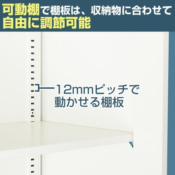 法人様限定 スチール書庫アーチー 下置き用両開きタイプ 幅800×奥行400×高さ1100mm|officecom|10